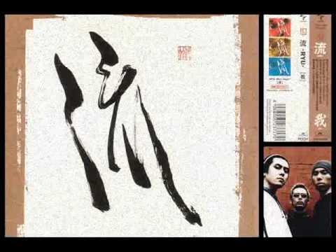 DJ Krush - Iléktrik (Ryu - Ga)
