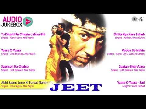 Jeet   Full Album Songs   Nadeem Shravan