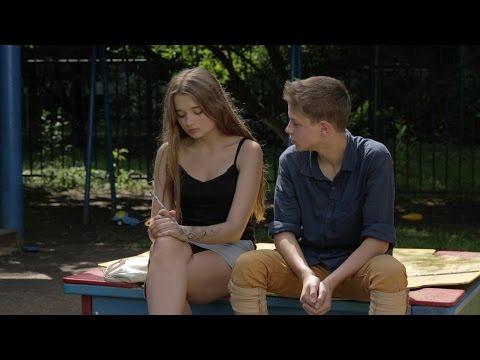 14+ Трейлер 2 (2015)