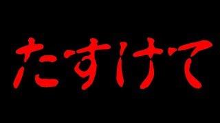 プリティ・リトル・ライアーズ シーズン4 第1話