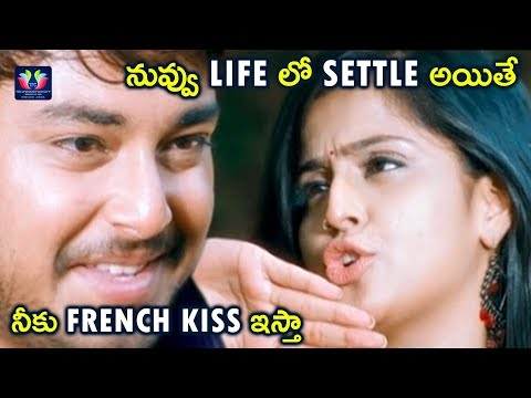 Remya Nambeesan And Tanish Kiss Scene || Latest Telugu Movie Scenes || TFC Movies Adda