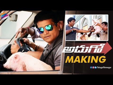Adhugo Movie Making | Ravi Babu | Nabha Natesh | Poorna | 2018 Telugu Movies | Telugu FilmNagar