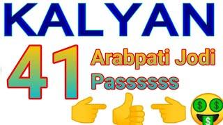 KALYAN 23-01-2019 TRICK BALST JODI 41 PASSS||by Malamal kalyan trick,