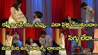 రష్మీకి ప్రొపోజ్  చేసిన సుధీర్ | Jabardasth Sudigali Sudheer Love Proposing Anchor Rashmi | Latest
