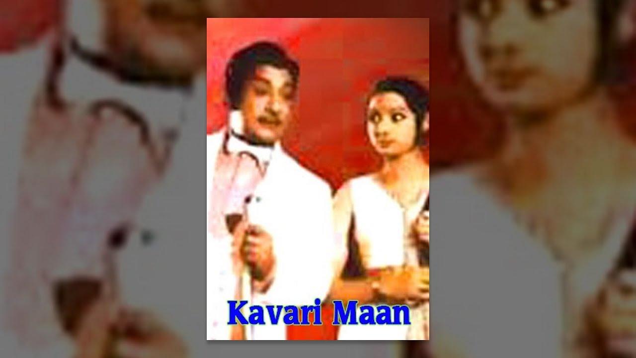 Kavari Maan | Full Tamil Movie | Sivaji Ganesan, Sridevi Kapoor