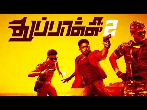 Thuppakki 2 | Vijay, Ajith kumar, Surya | YUVAN Musical | GV Mediaworks