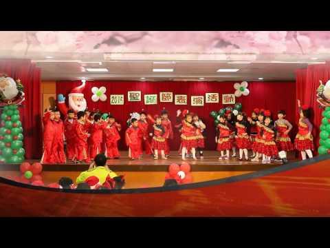 2015 12 25  耶誕表演   太陽班  愛你的隻有一個我  (HD 1080P)