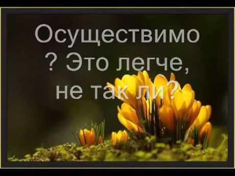 Мы убеждаем себя что жизнь станет лучше ....