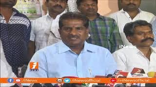 Don't Drag Govt Employees Into AP Special Status Protest | APNGO President Ashok | iNews