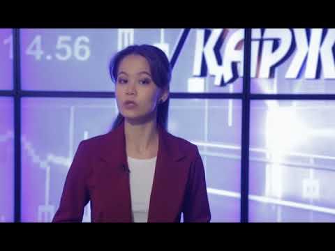 Апта тынысы (16.06.2018)
