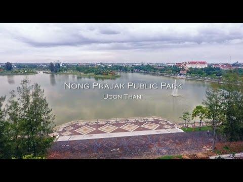 Nong Prajak Public Park หนองประจักษ์ อุดรธานี (Aerial Video)