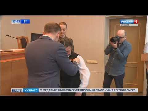 В Кемеровском районе наградили героев, спасавших людей в «Зимней вишне»