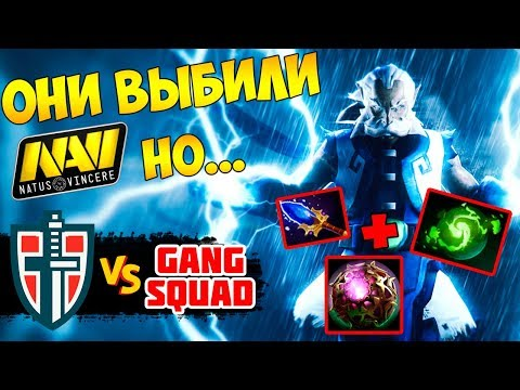 🔴 НОН СТОП КАМБЕКИ ВСЮ ИГРУ| ESPADA vs Gang Squad BTS Summer Cup