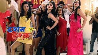 Naagin Aka Mouni Roy's Seductive Dance Performance On Tashan-e-Ishq Sets