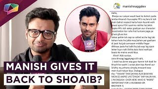 Manish Naggdev's Open Letter In Response To Shoaib Ibrahim | ANGRY