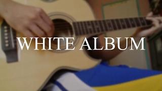White Album - White Album 2 (Fingerstyle Guitar Cover)