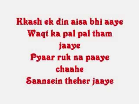 Showbiz - Kash Ek Din Aisa Aaye (wlyrics)