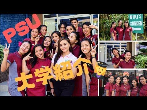 """パロッツ君と仲良しのリンガエンにある大学""""Pangasinan State University""""を紹介します"""