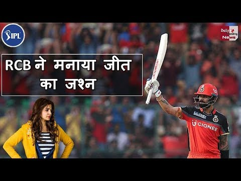 Vivo IPL 2018: Royal Challengers Bangalore's Interesting Win, Last Two Overs Turned The Game !!