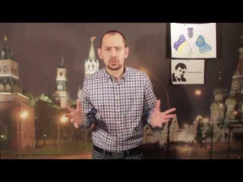 Ядерный удар по Киеву как способ решения «украинского вопроса»