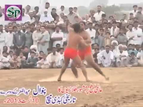 Kabadi Match  Pinwal Chakwal video