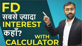 Fixed Deposit (FD) full information and FD calculator | Financial Advice