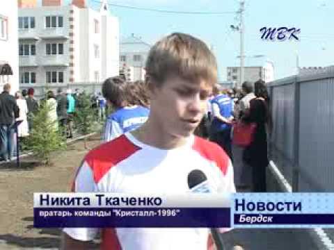 День города в Бердске - 2011