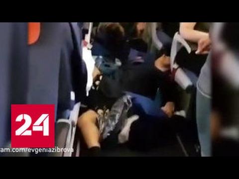 Самолет Аэрофлота попал в воздушную яму: пострадали 20 человек