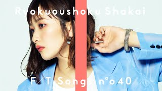 Download lagu 緑黄色社会 - Shout Baby / THE FIRST TAKE
