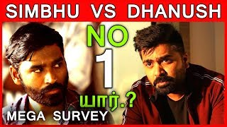 Simbu vs Dhanush… People's choice | Latest Survey on Simbu Dhanush 2018