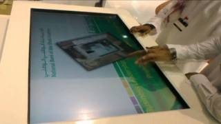 TouchMagix Media's Multitouch Application for our DUBAI Client