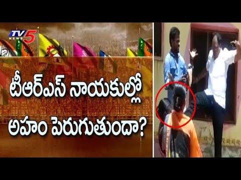 రెచ్చిపోతున్న కొందరు టీఆర్ఎస్ నేతలు..| Political Junction | TV5 News