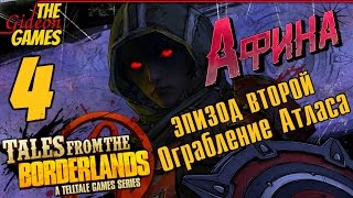 Прохождение Tales from the Borderlands на Русском [Эпизод 2: Atlas mugged] - Часть 4: Проект Гортис
