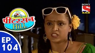 Peterson Hill - पीटरसन हिल - Episode 104 - 18th June, 2015