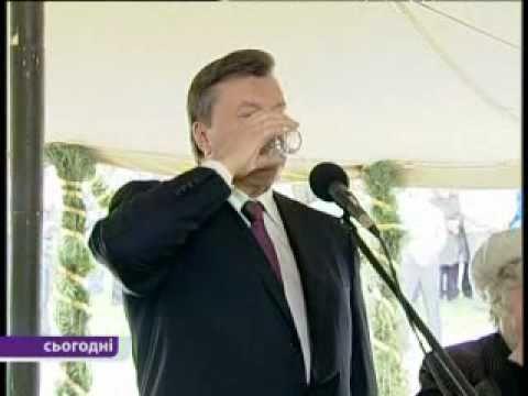 Янукович: Саша ну шо ти? Налий, шоб мені соромно не було!