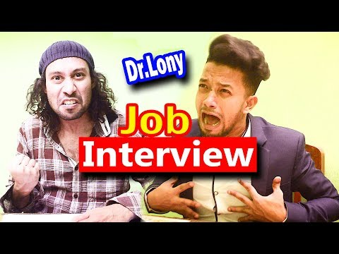 Bagla Funny Interview Questions and Answers | Bangla Funny Video | New Video 2018|Dr Lony Bangla Fun thumbnail