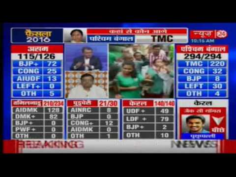 West Bengal election results LIVE : West Bengal roars for tigress