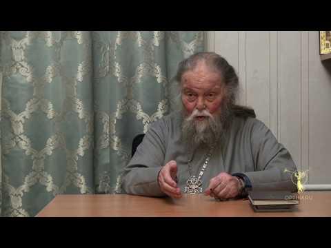 Последняя беседа с архим. Венедиктом (Пеньковым) в Оптиной пустыни (24.12.2017)