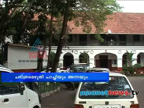 Kottayam Cms College Celebrate 100 Years Of Women In Higher Education video