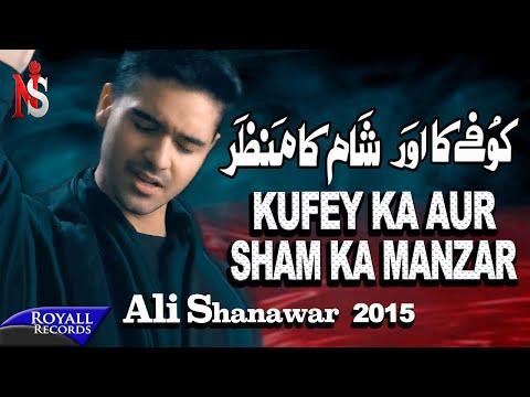Ali Shanawar | Kufey Ka Aur Sham | 2015