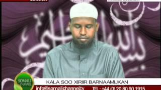 FARXADA NOOLASHA SH  MUSTAFA ALI 04 08 2012 SOMALI CHANNEL