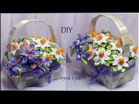 Корзинка с цветами  из лент