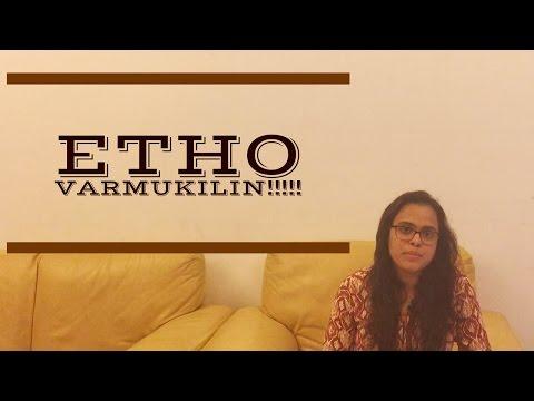 ETHO  VARMUKILIN COVER SONG/POOKKALAM VARAVAYI COVER SONG