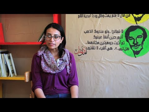 Words of Women from the Egyptian Revolution | Episode 10: Mahienour El-Massry