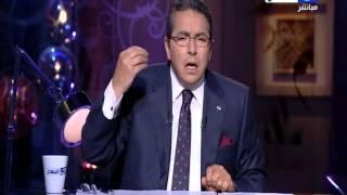اخر النهار - محمود سعد : نحن خليفة الله في الارض