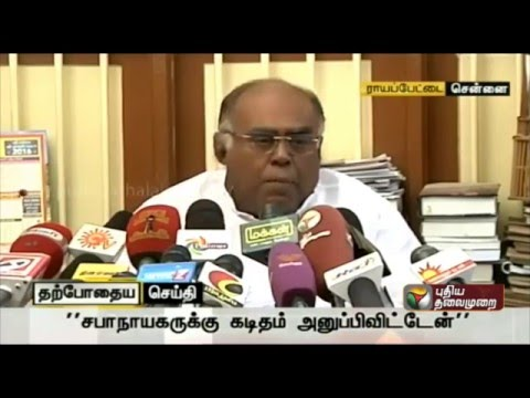 Pala. Karuppiah resigns as MLA after being expelled from AIADMK