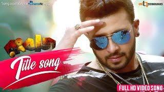Rangbaaz Title Song  Rangbaaz  Shakib Khan  Bubly