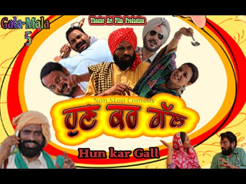 Ghalha Malha Post Pro,Time Gurmeet Sajjan | New  Punjabi Comedy Movie | Latest Movies 2015