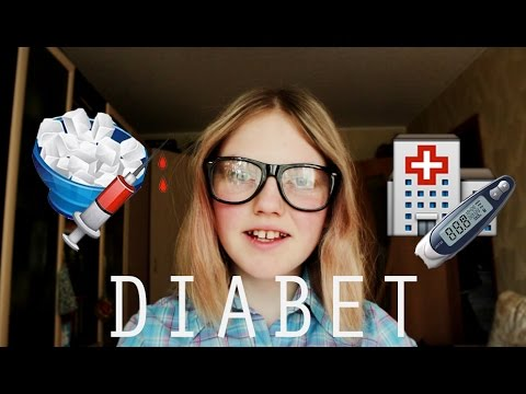 Мой ДИАБЕТ! My DIABET| ЧТО!???