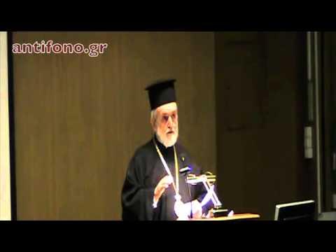 Άνθρωπος και κόσμος στη θεολογία του Αγ. Μαξίμου